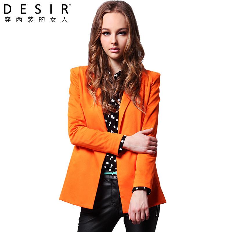 橙色西装搭配图片_橙色西装怎么搭配