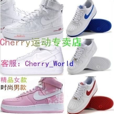 耐克白色休闲鞋搭配图片