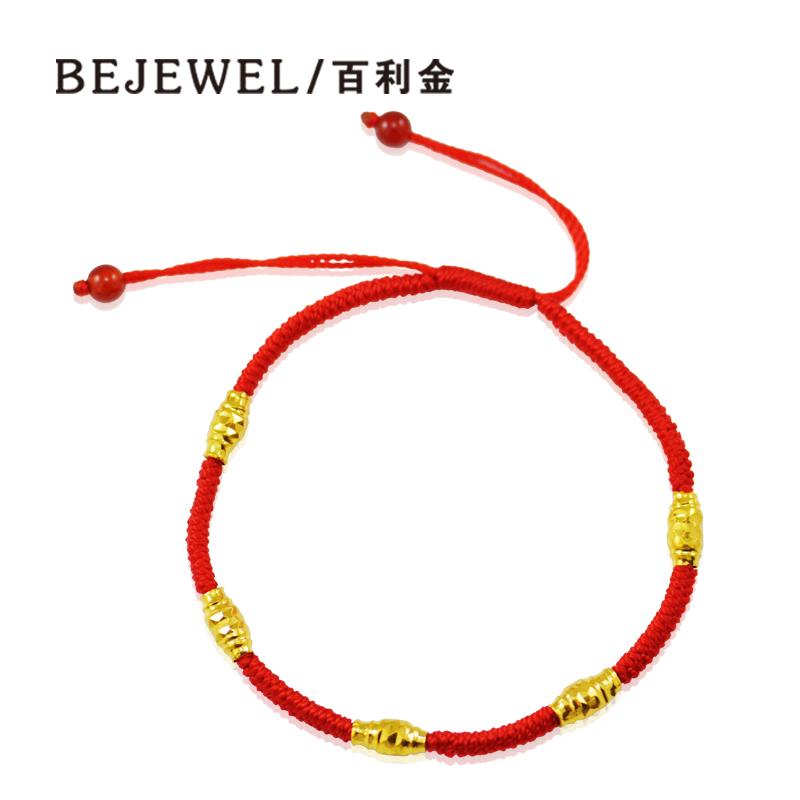 转运金珠红绳手链搭配图片
