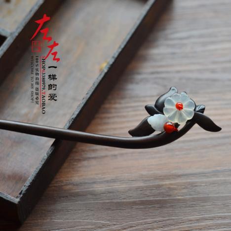 【图】网友推荐单品:纯手工雕刻黑檀木发簪子复古典