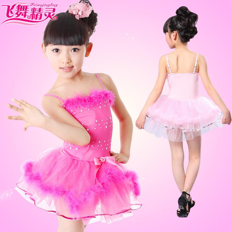 儿童舞蹈服装女童练功服 儿童拉丁舞裙服装少儿芭蕾舞