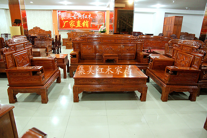 红木家具红木沙发七件套财源滚滚实木沙发客厅组合