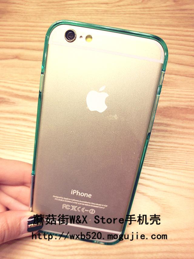 超轻薄果冻色iphone6/5s边框