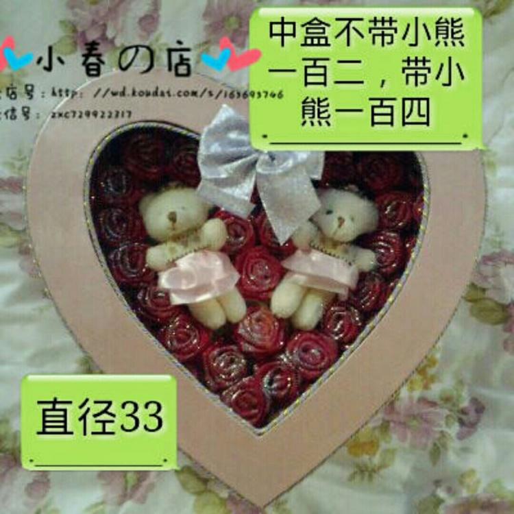【海绵纸手工制作的玫瑰花九十九朵】-无类目--zxc