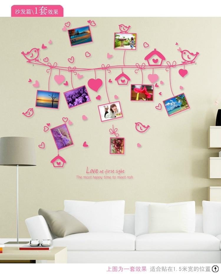 温馨著名卡通建筑相框照片墙贴纸