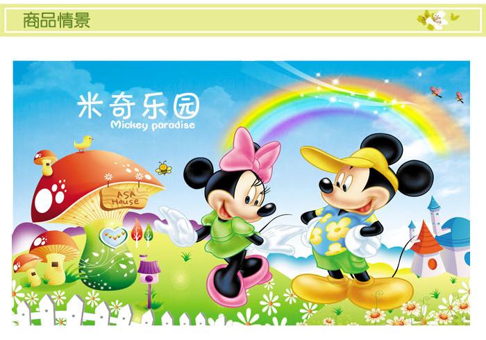 雅美 欢乐气球卡通米奇墙贴效果图图片