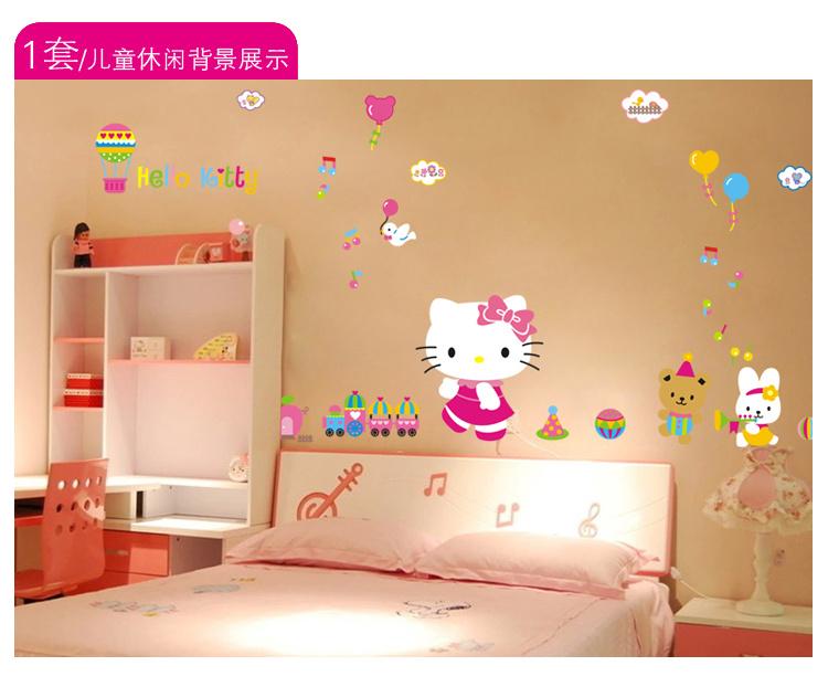 可爱小猫 温馨装饰背景墙贴画