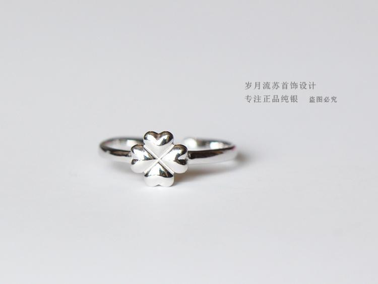 925纯银可爱四叶草戒指