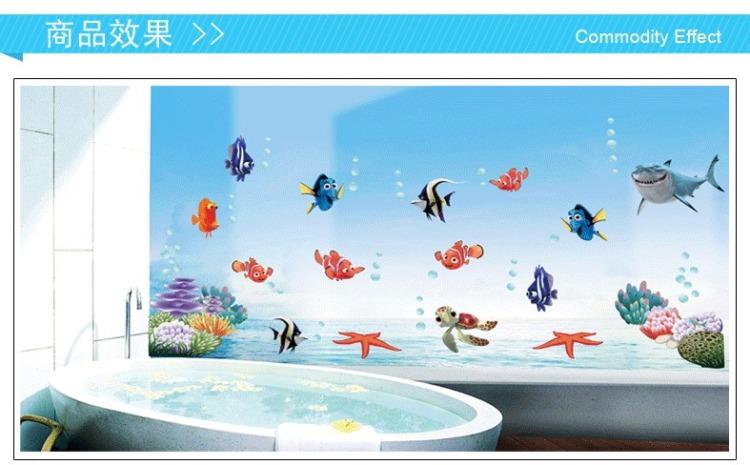 卡通海底世界墙贴画