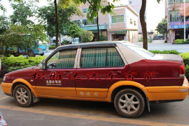 大众教练车 桑塔纳2000 捷达 志俊 悦动驾驶位单片汽车窗帘遮阳帘