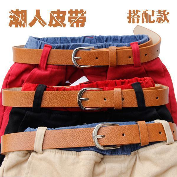 韩版皮带儿童休闲裤腰带潮童裤带