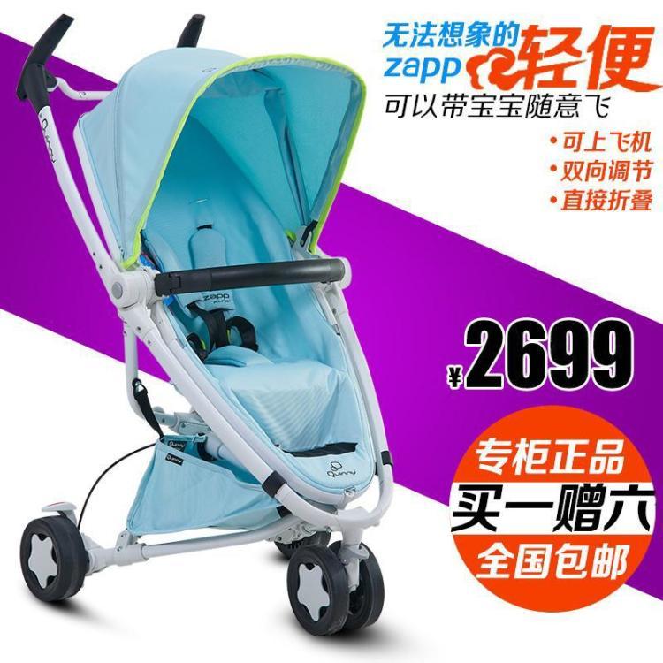 xtra2婴儿轻便伞车可上飞机宝宝推车可