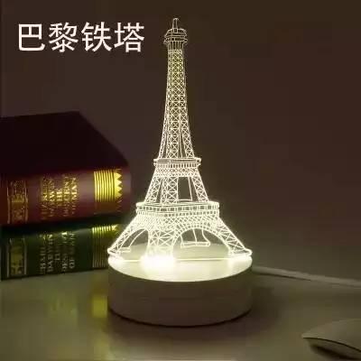 巴黎铁塔-led小夜灯
