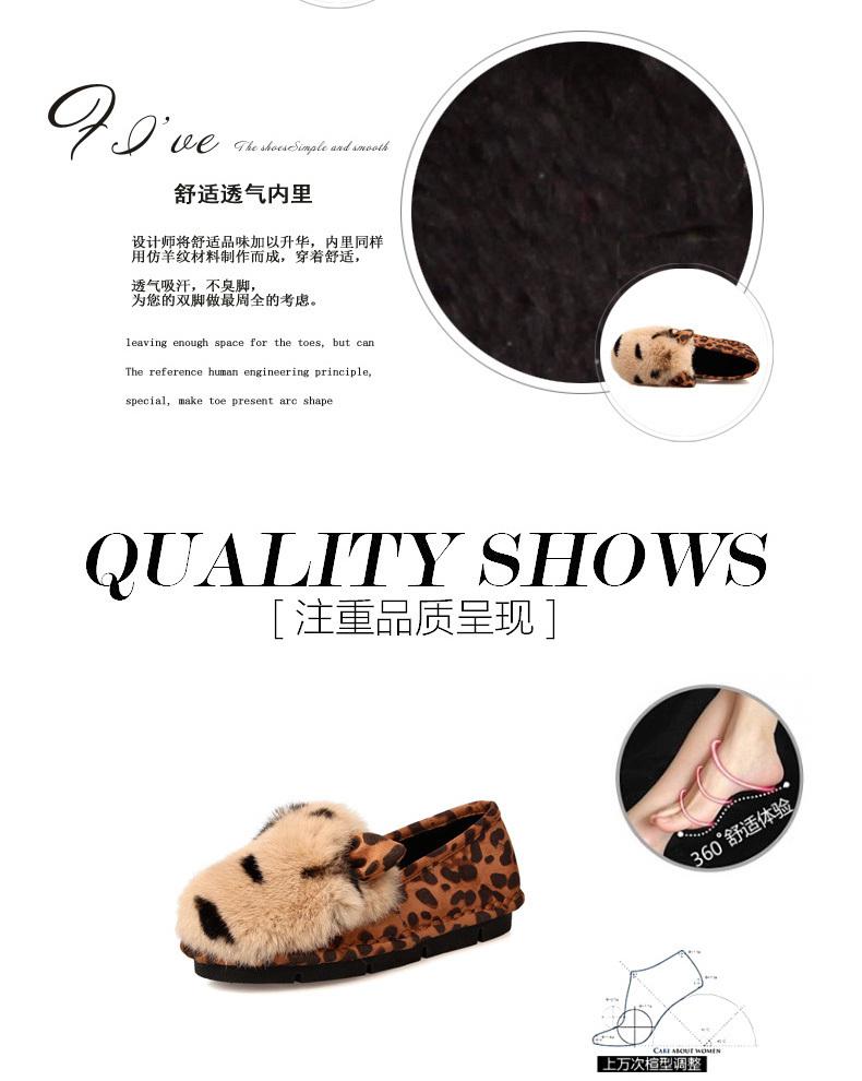 【蔷薇家】韩版秋季新品真兔毛绒面休闲豹纹可爱卡通耳朵休闲单鞋