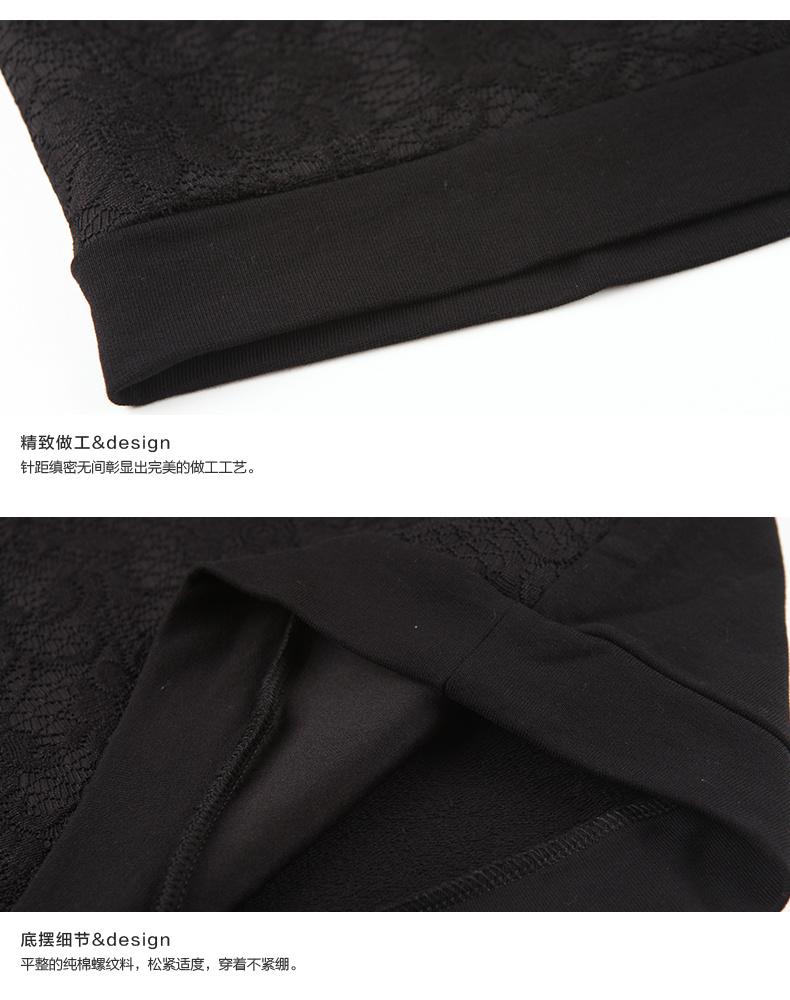mango卫衣系列黑色民族风印花套头卫衣5107556999
