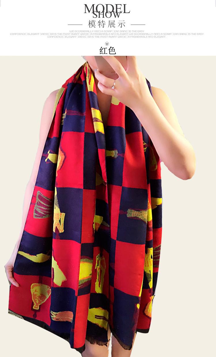 【新款韩版双面印刷羊绒围巾大格子中长款保暖空调装