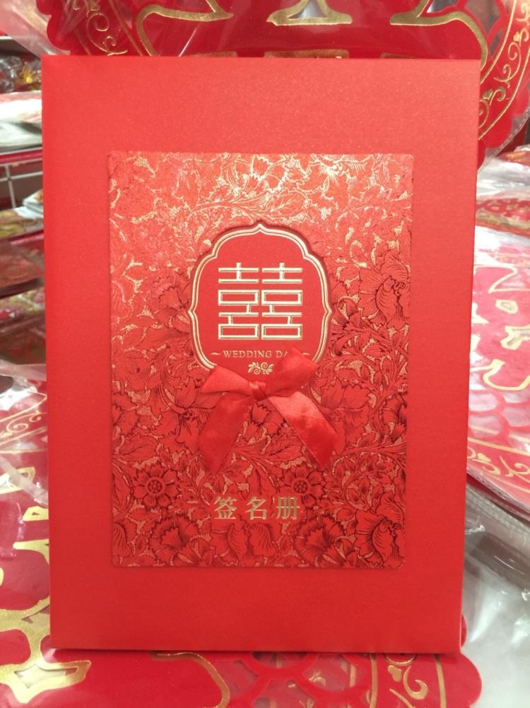 结婚用品创意欧式婚礼嘉宾签到本