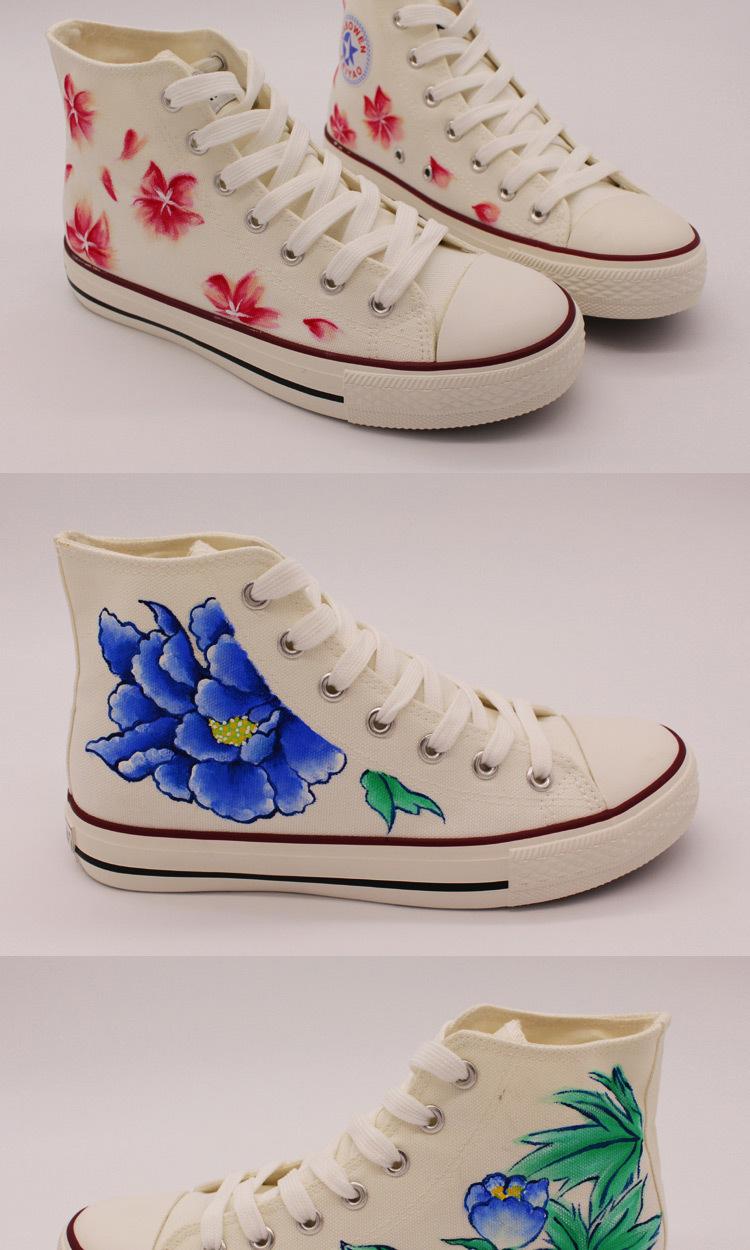 彼岸花手绘鞋 帆布鞋 手绘帆布鞋