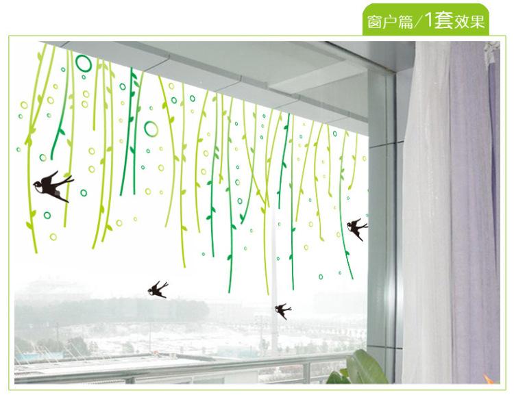 幼儿园藤蔓作品图片