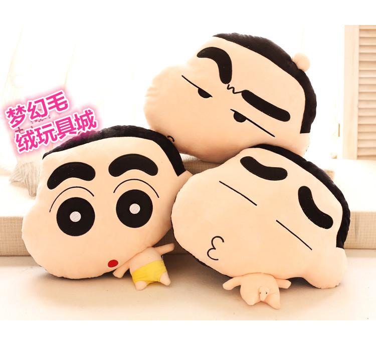 包邮卡通可爱小新 蜡笔大头表情抱枕靠垫男孩玩偶布娃娃毛绒玩具