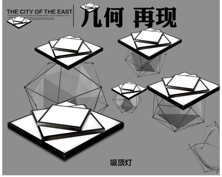 长方形可爱小清新卡通边框