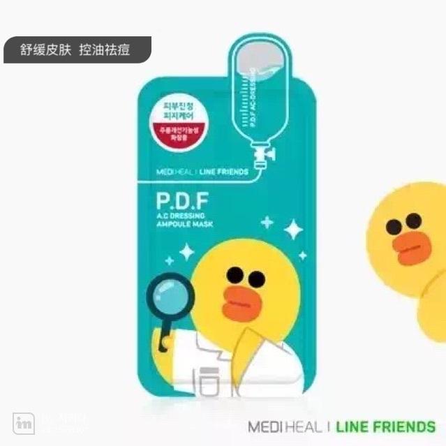 【可莱丝line friends水库面膜】-无类目-其他-小