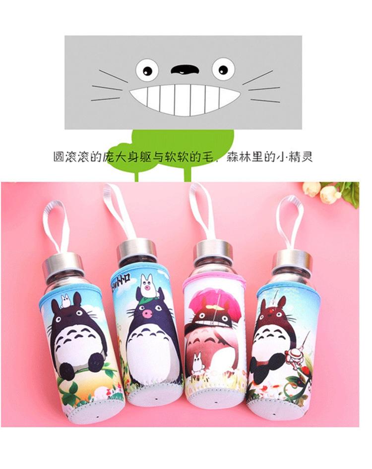 可爱卡通动物布套玻璃水杯子便携玻璃杯】-null