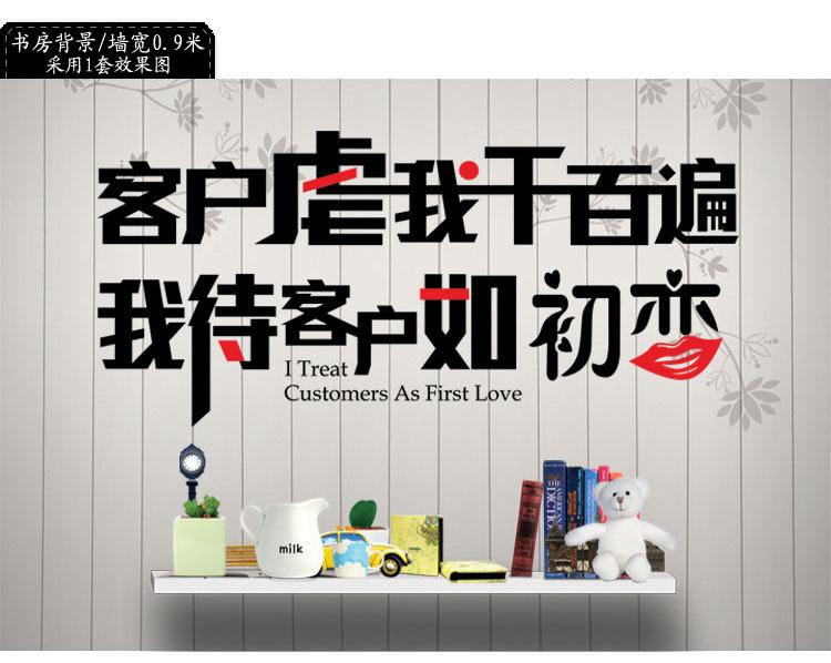 【办公室企业文化墙装饰宿舍寝室墙贴励志贴画文化壁