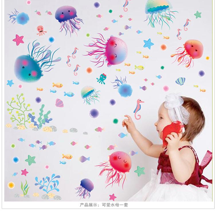 【可爱水母鱼卡通防水墙贴画】-家居-贴饰