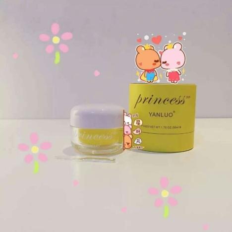 【绿色乐园公主素颜霜】-无类目-孕产妇护肤/洗护/祛
