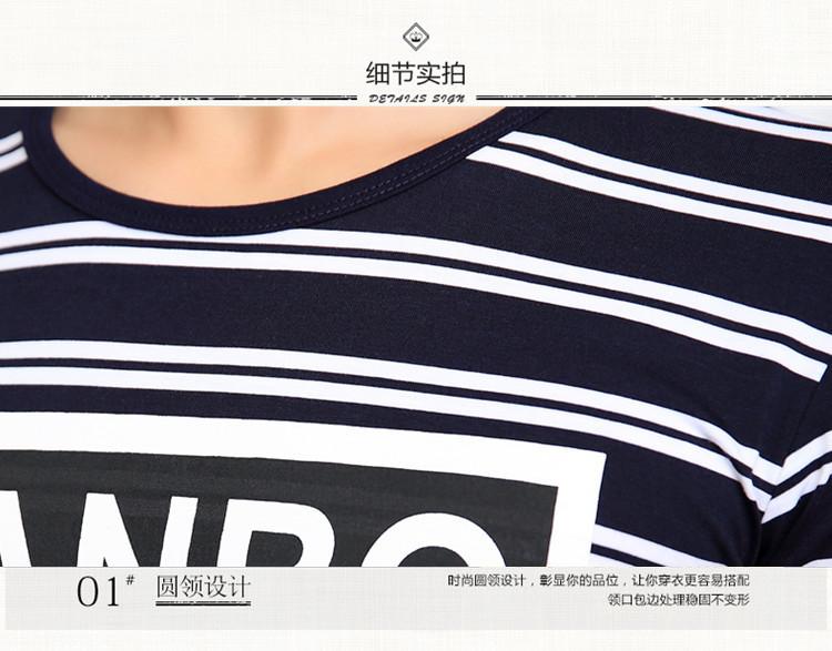 【潮牛舍】夏季韩版体恤男士条纹短袖印花t恤