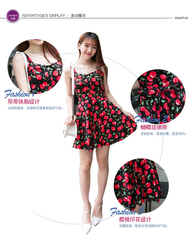 韩版夏季清新复古樱桃印花吊带连衣裙