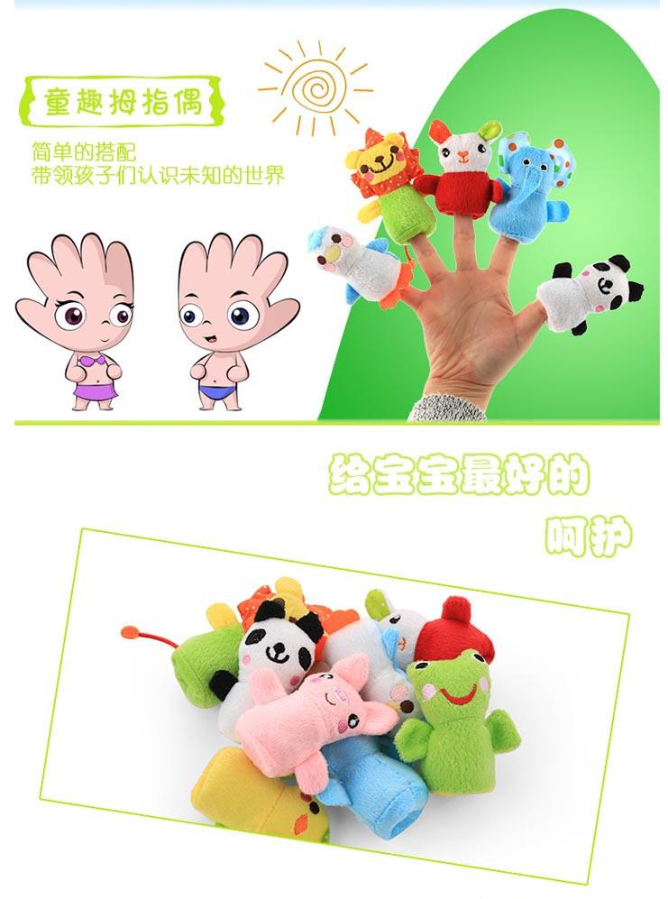 小动物手指玩偶婴幼儿布偶】