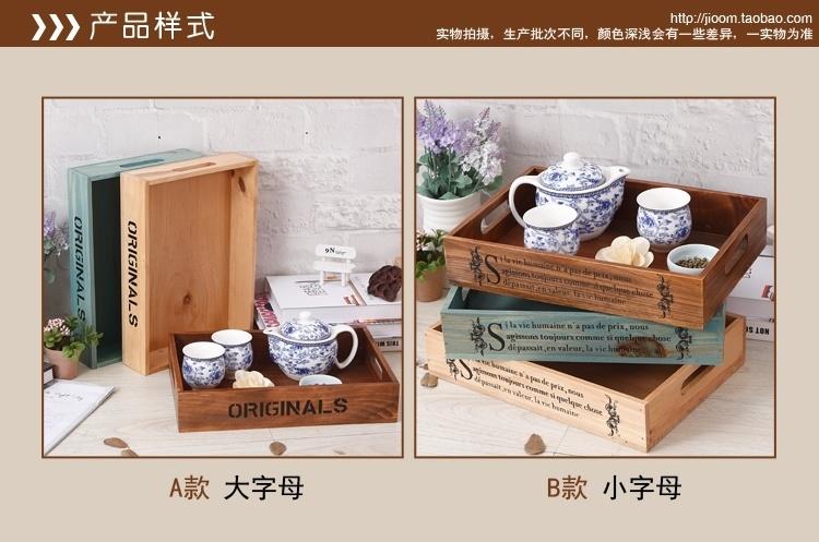 【创意时尚实木茶盘餐盘水果盘复古长方形原木制托盘