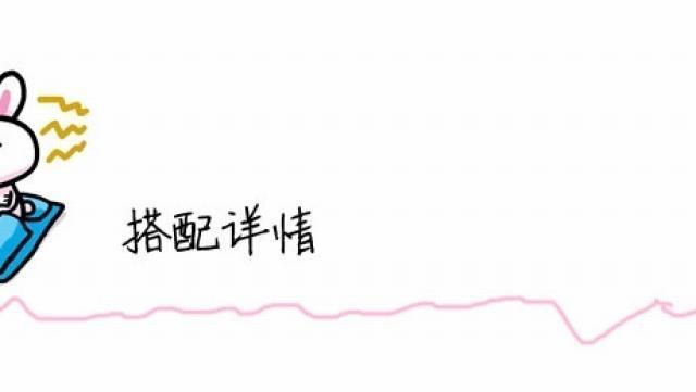 【韩国迷你小方包可爱卡通手机包学生原宿复古零钱