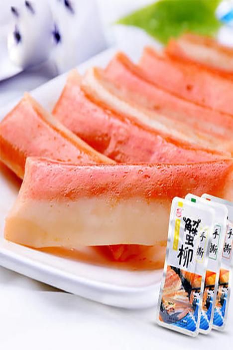 老师肉棒_海欣手撕蟹柳320散称 蟹肉棒多口味 即食鱼类独立小包装