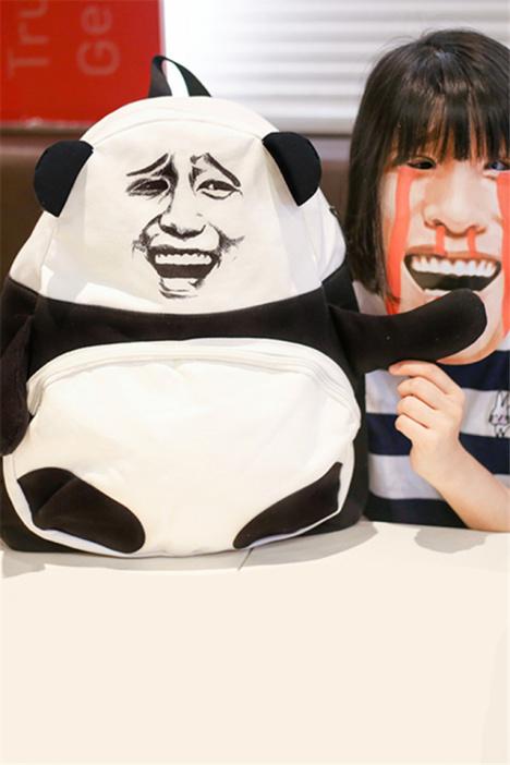 【熊猫金馆长暴走移动表情包